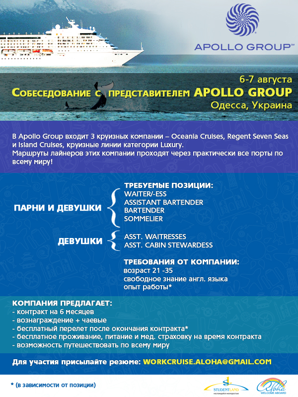 APOLLO GROUP ::
