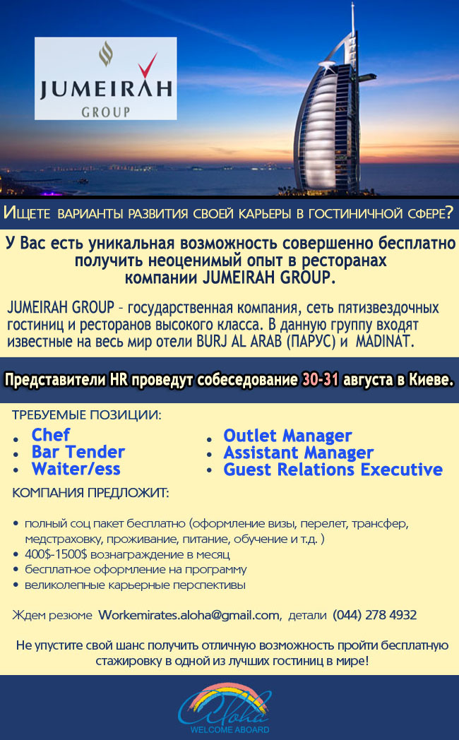 JUMEIRAH GROUP ::